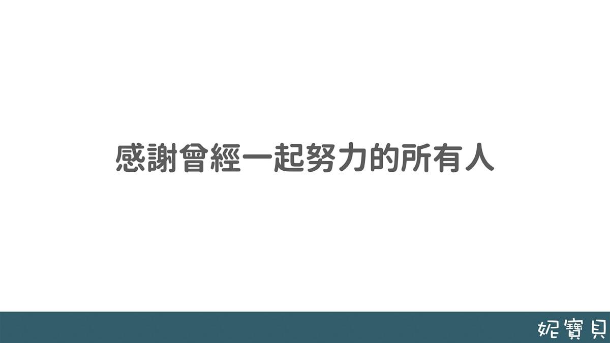 東大門批貨 韓貨服飾店 開店的緣起