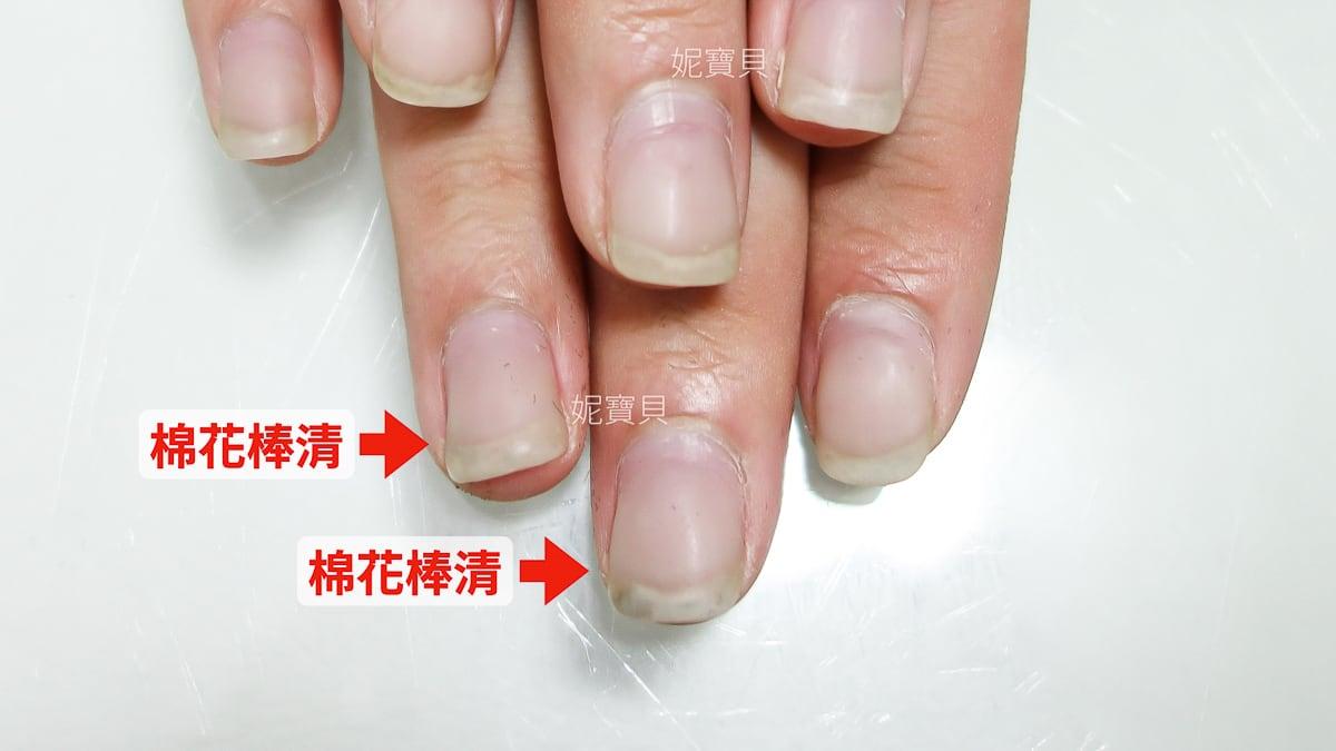 清指縫的方法-指縫卡髒東西怎麼辦?常見問題系列