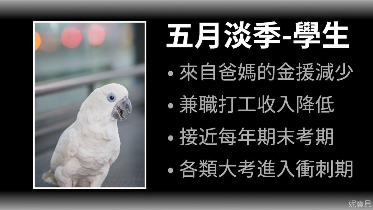 指甲店淡季 台灣美甲店每年的兩次淡季