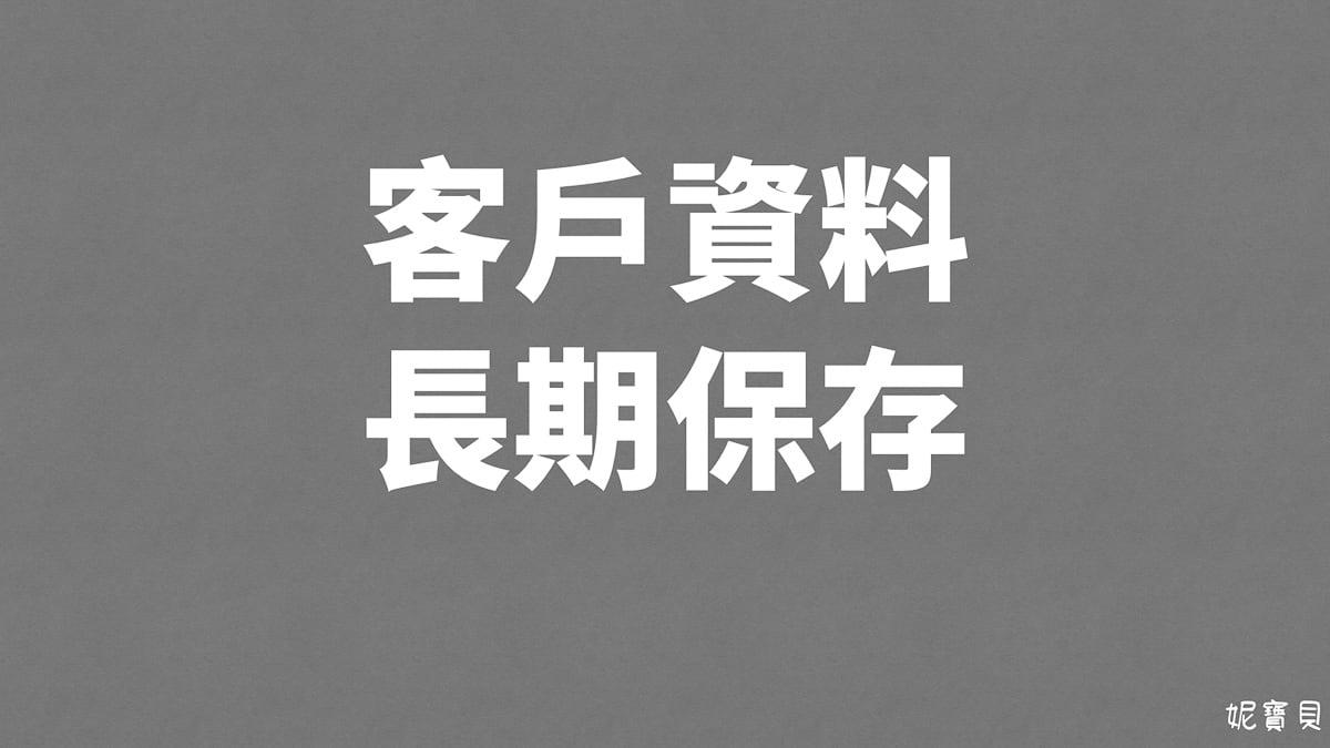 諮詢-基礎指甲公開課-第1季第1集
