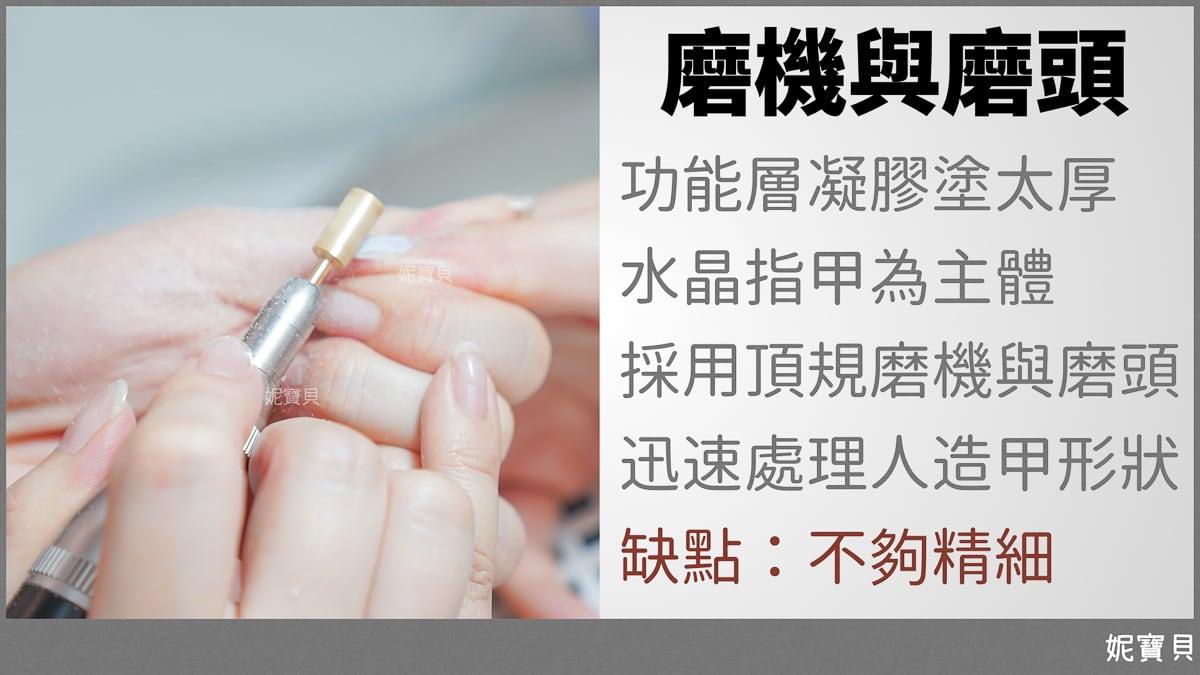 修磨 工具 專業磨機與磨頭