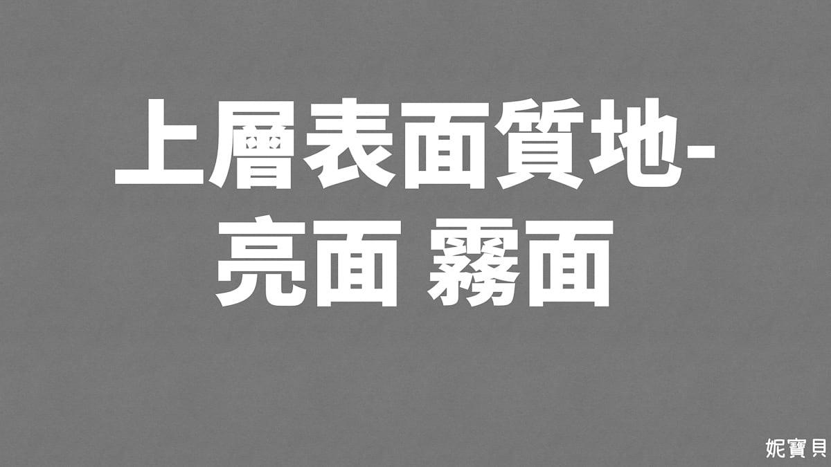 上層-基礎指甲公開課-第1季第11集