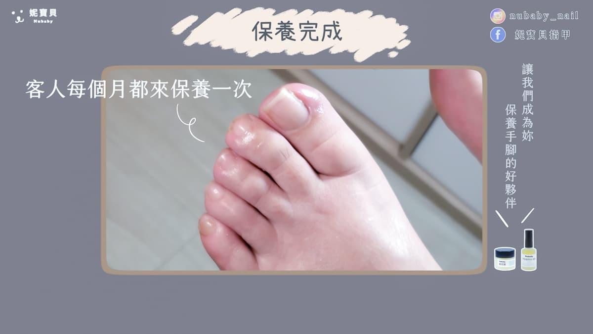 足部深層保養 一個月一次的腳部保養 前後對比差好多
