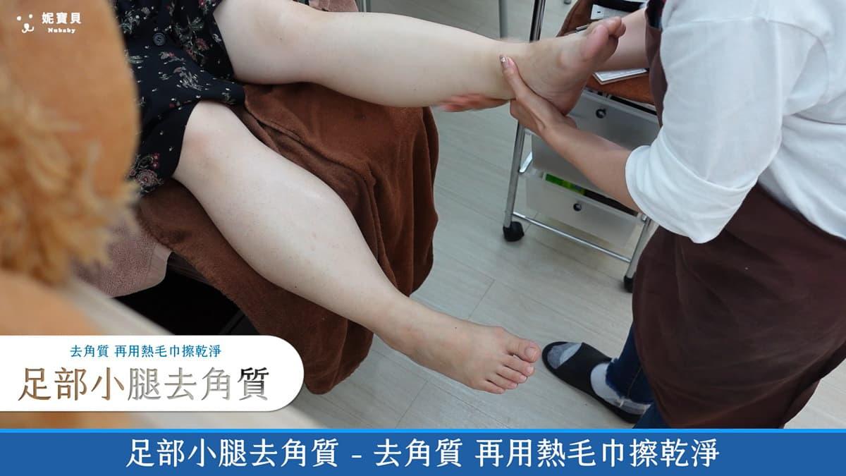 腳底持續反覆長繭-利用足部深層保養 去除硬繭溫和不刺激