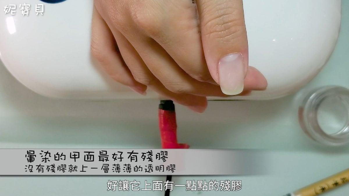 自然系石紋 凝膠指甲教學 - 美甲教室 真人指甲 教學示範