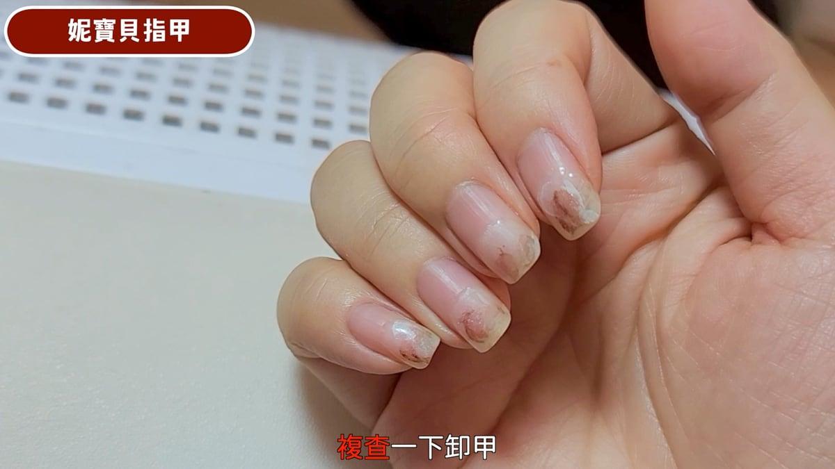 法式凝膠筆示範 微法式指甲設計